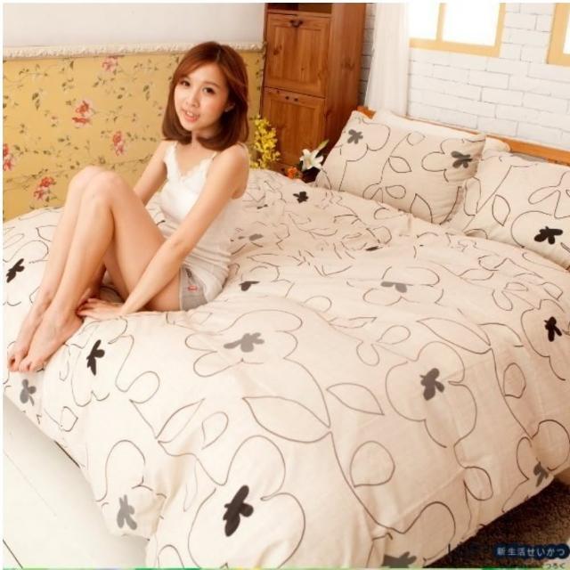 【LUST寢具新生活eazy系列】花現幸福-米-雙人薄被套6x7尺台灣製