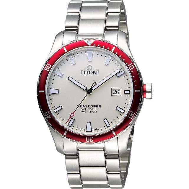 【TITONI】SEASCOPER海洋探索系列潛水機械錶-米白x紅圈/41mm(83985SRB-516)