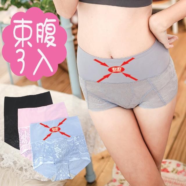【保奈美】竹炭束腹無痕修飾褲3件組