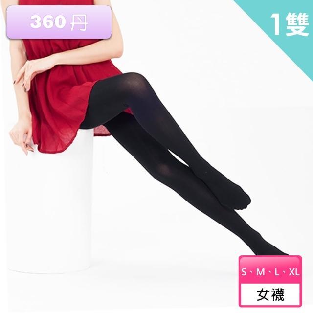 【樂迅 YOULEG】360丹尼數彈性褲襪(MIT 膚色、黑色)