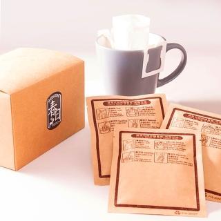 【春日咖啡】蘇門達臘—綠寶石曼特寧咖啡豆 濾掛式咖啡(10入/盒)