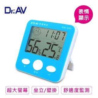 【Dr.AV】大螢幕智能液晶溫濕度計(GM-250)