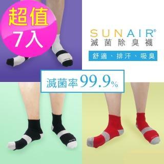 【sunair 滅菌除臭襪】運動薄襪 L號(超值7入-組合AL)
