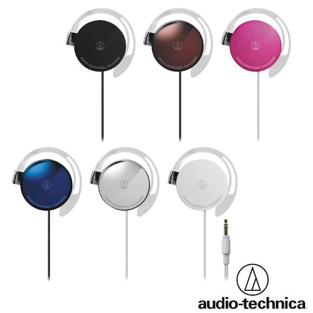【鐵三角】ATH-EQ300M輕量薄型耳掛式耳機(快速到貨)
