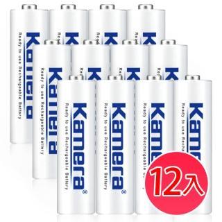 【Kamera】3號 低自放充電電池(12入)