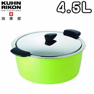 【瑞士Kuhn Rikon】HOTPAN休閒鍋4.5公升(綠色)