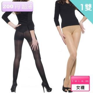【樂迅 YOULEG】200丹尼數柔軟超薄彈性褲襪-有加大尺碼(MIT 膚色、黑色)