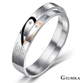 【GIUMKA】情侶手環 完美的愛 德國精鋼男女情人對手環 MB00644-1F(單個價格)