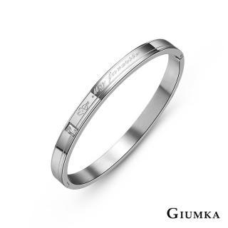 【GIUMKA】情侶手環 唯一摯愛 德國精鋼男女情人對手環 MB00615-1F(銀色細版)