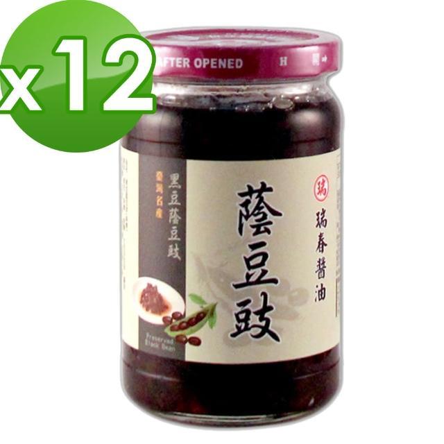 【瑞春醬油】黑豆蔭豆豉X12瓶(純素 350g/瓶)