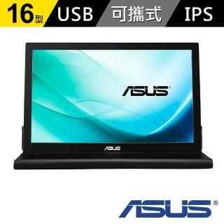 【ASUS】MB169B+ 15.6吋 IPS Full HD 超輕薄攜帶型螢幕(黑)