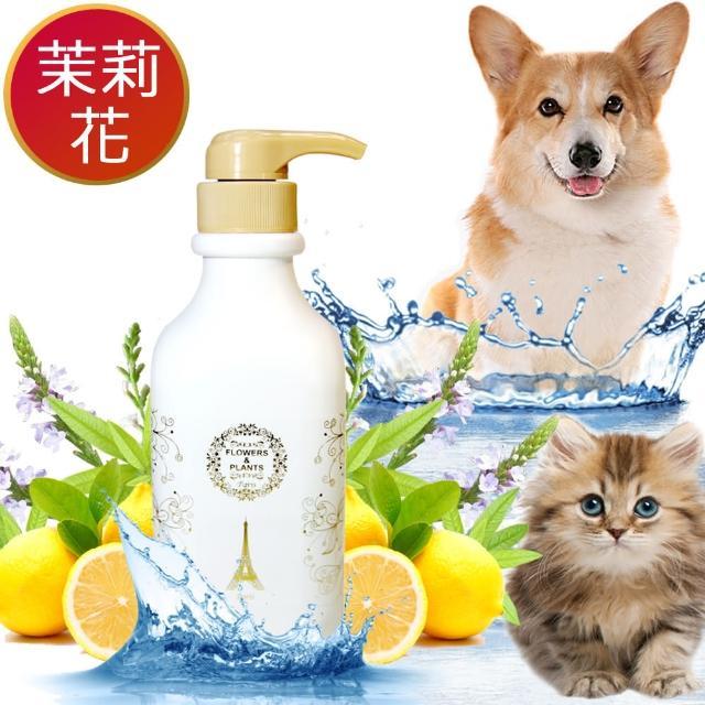 【愛戀花草】茉莉花精油 ★ 絲滑柔順寵物沐浴乳(1000ML/買一送一)