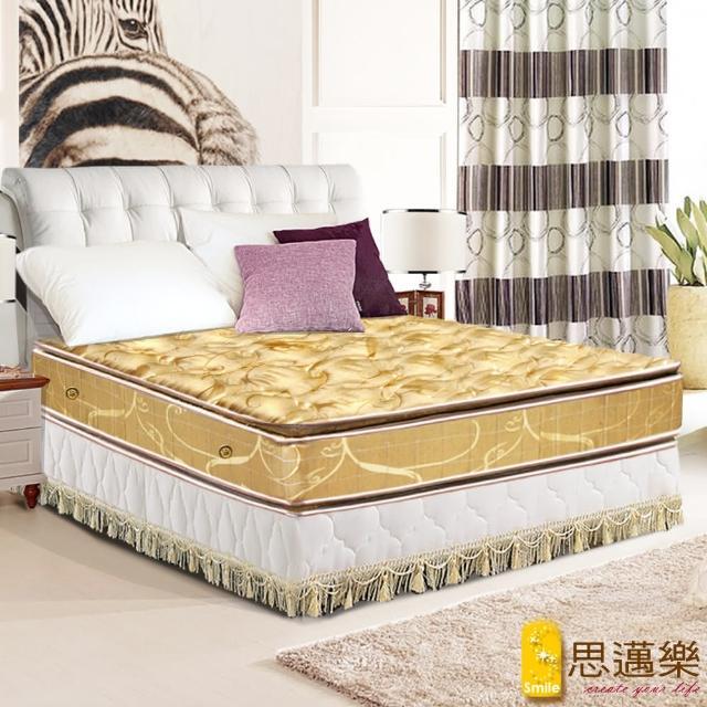 【smile思邁樂】黃金睡眠五段式竹炭紗正四線乳膠+竹炭記憶棉獨立筒床墊3.5X6.2尺(單人加大)/