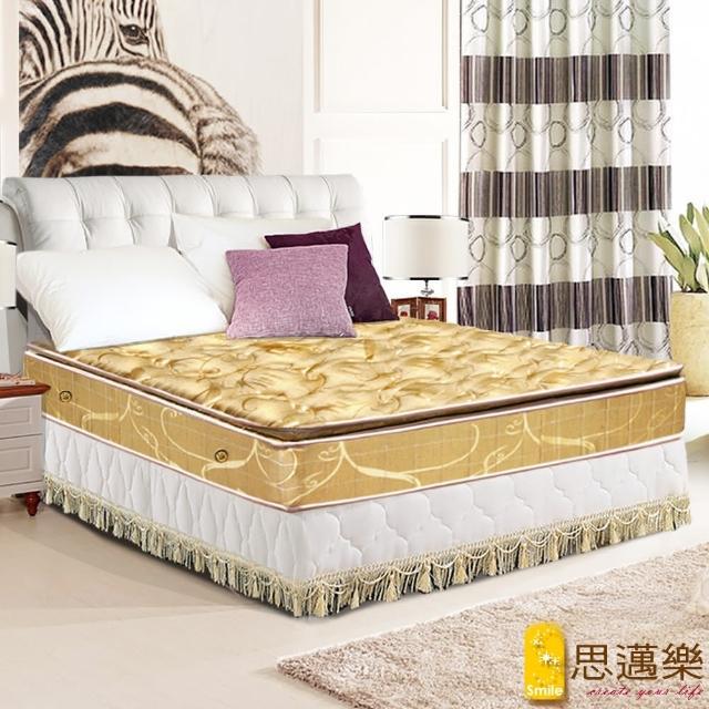 【smile思邁樂】黃金睡眠五段式竹炭紗正三線乳膠獨立筒床墊6X6.2尺(雙人加大)