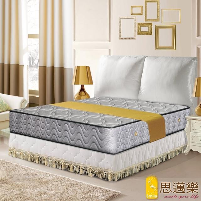 【smile思邁樂】黃金睡眠五段式3D立體透氣網獨立筒床墊3.5X6.2尺(單人加大)/