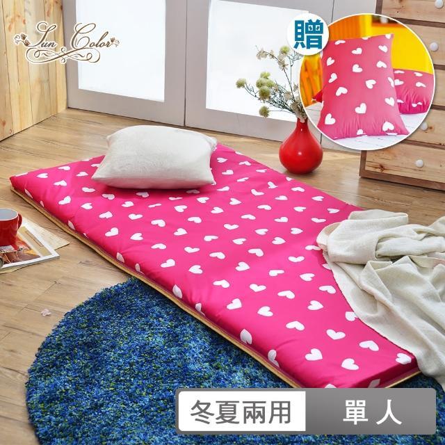 【SunColor】開學季-心心相印三折式冬夏兩用床墊+枕頭兩件組(四色任選)