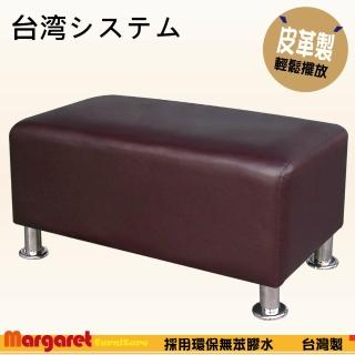 【Margaret】簡約鐵腳長凳(黑/紅/卡其/咖啡/深咖啡)