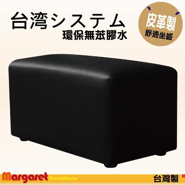 【Margaret】多用途長凳(黑/紅/卡其/咖啡/深咖啡)