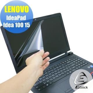 【EZstick】Lenovo Idea 100 15吋 專用 靜電式筆電LCD液晶螢幕貼(可選鏡面或霧面)