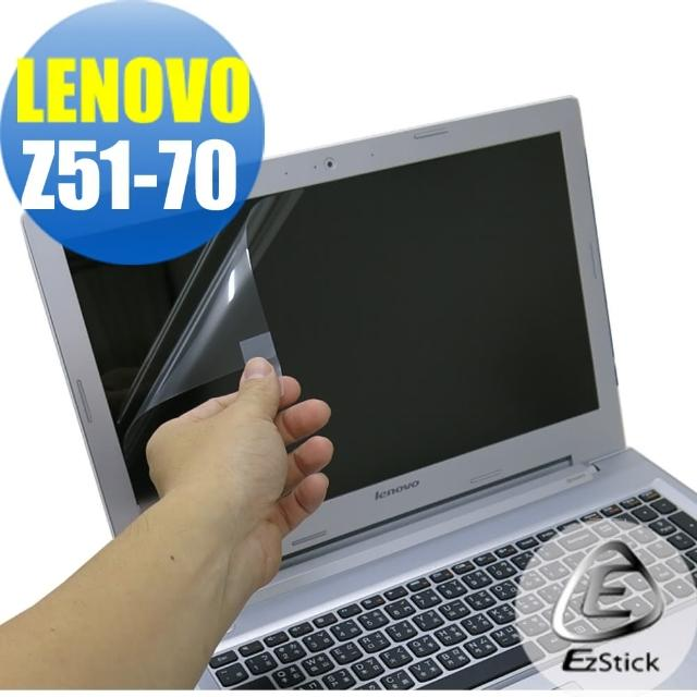 【EZstick】Lenovo Z51 Z51-70 專用 靜電式筆電LCD液晶螢幕貼(可選鏡面或霧面)