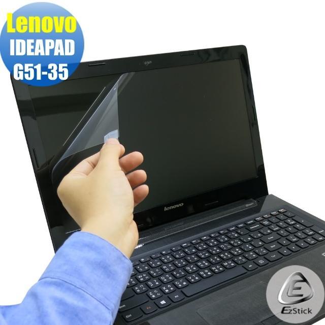 【EZstick】Lenovo G51 G51-35 專用 靜電式筆電LCD液晶螢幕貼(可選鏡面或霧面)