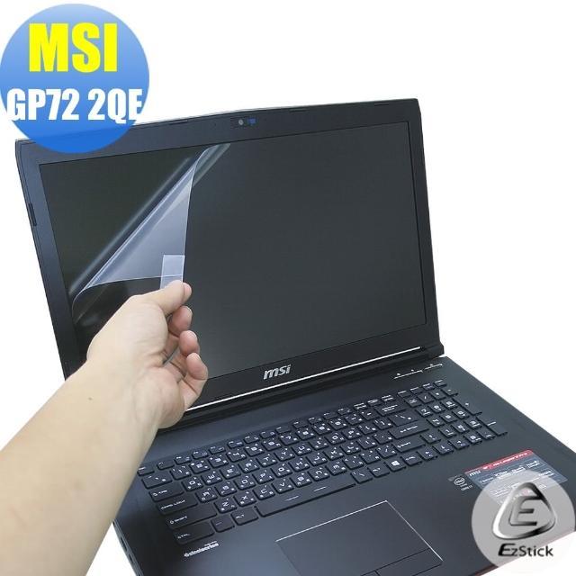 【EZstick】MSI GP72 2QE 專用 靜電式筆電LCD液晶螢幕貼(可選鏡面或霧面)