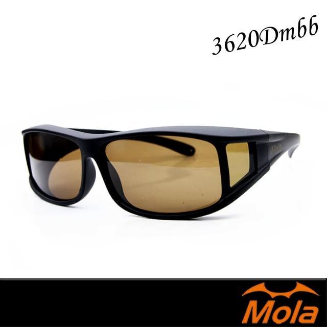 【MOLA 摩拉】包覆式偏光太陽眼鏡 套鏡 墨鏡 可包覆近視眼鏡 一般臉型可戴 超輕量(3620Dmbb)