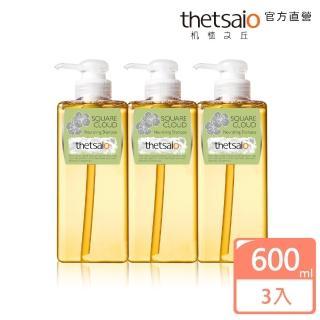 【thetsaio機植之丘】四方雲-修護養髮洗髮乳組(600ml*3入)
