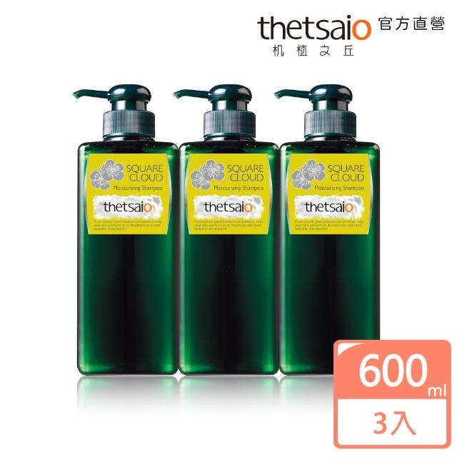 【thetsaio機植之丘】四方雲-護髮止癢洗髮乳組(600ml*3入)