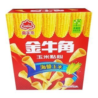 【喜年來】金牛角玉米原味海鹽口味(120G)