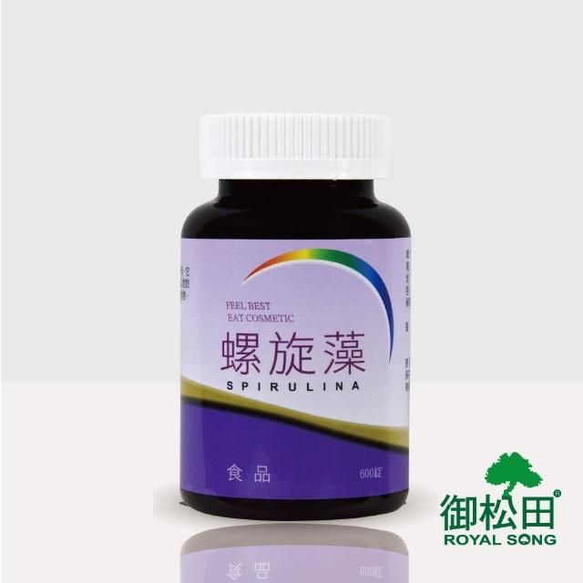 【御松田】螺旋藻(600錠/瓶)