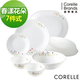 【美國康寧 CORELLE】春漾花朵7件式餐盤組(701)