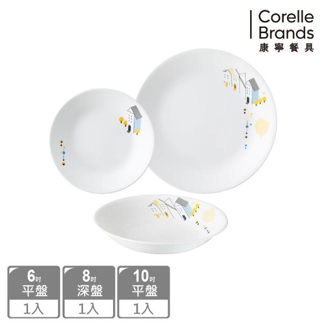 【美國康寧 CORELLE】丹麥童話3件式餐盤組(301)