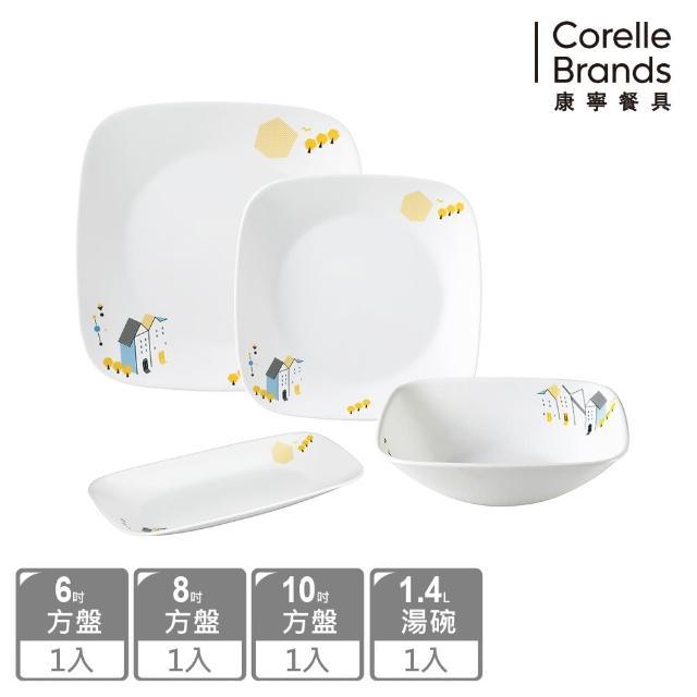 【美國康寧 CORELLE】丹麥童話4件式方形餐盤組(406)