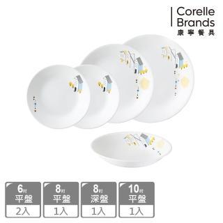 【美國康寧 CORELLE】丹麥童話5件式餐盤組(502)