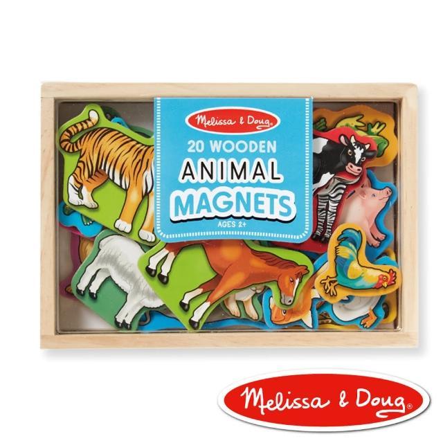 【美國瑪莉莎 Melissa & Doug】動物木質磁鐵貼 - 20 pcs