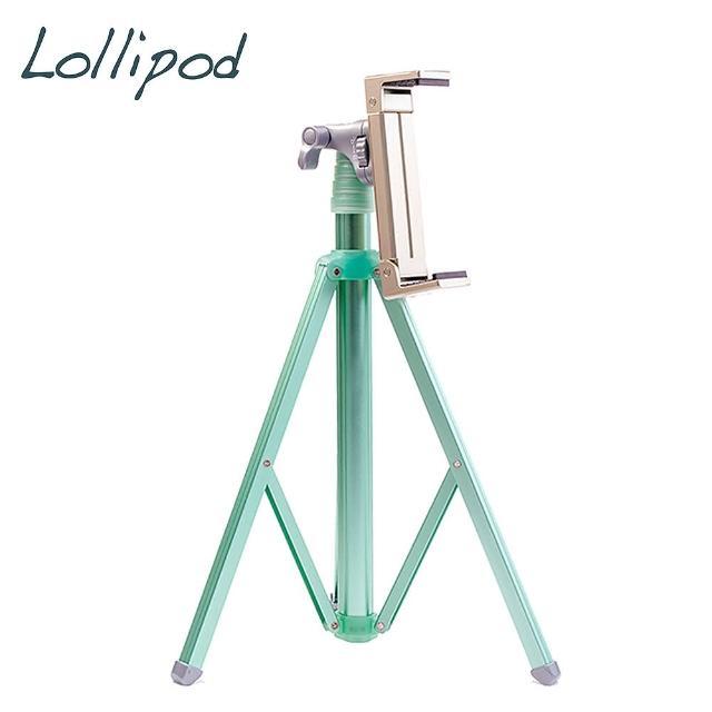 【Lollipod】自拍樂三腳架附平板夾具(薄荷綠)