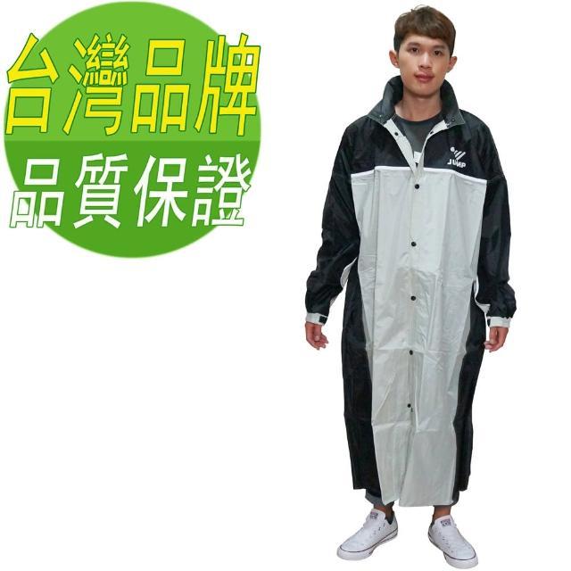 【JUMP】精緻前開雨衣-銀灰+通用型雨鞋套(12H)