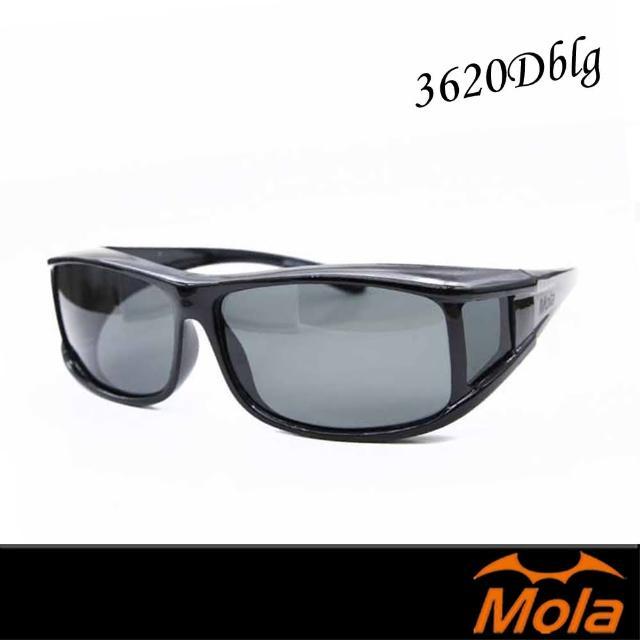 【MOLA 摩拉】包覆式偏光太陽眼鏡 套鏡 鏡中鏡 近視/老花眼鏡族可戴(3620Dblg)