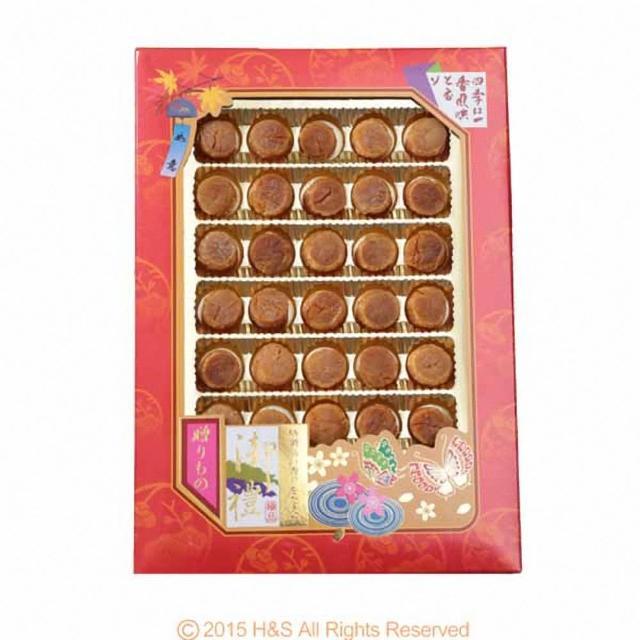 【瀚軒】特選高級干貝禮盒(南北貨禮盒)
