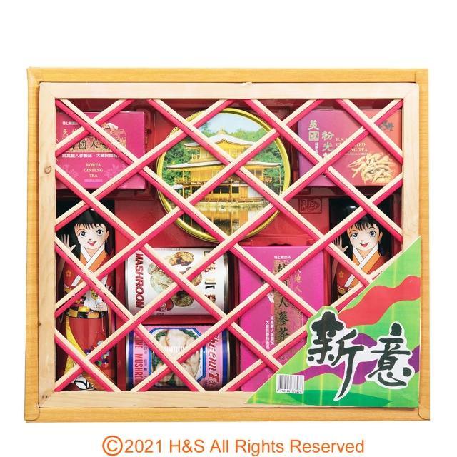 【瀚軒】新意禮盒(南北貨禮盒)
