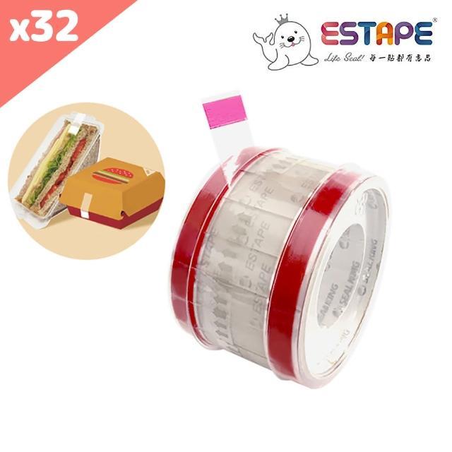 【ESTAPE】易撕貼-OPP抽取式膠帶(32入-紅)