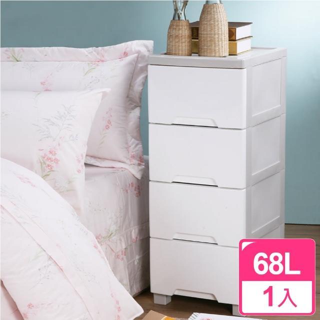 【真心良品】清新四抽斗櫃整理箱68L(1入)