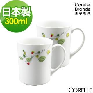 【美國康寧 CORELLE】綠野微風馬克杯2入組(201)