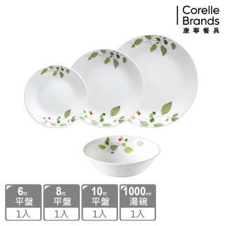 【美國康寧 CORELLE】綠野微風4件式餐盤組(402)