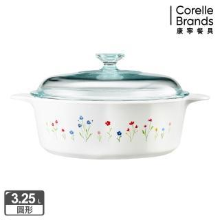 【美國康寧 Corningware】3.2L圓型康寧鍋-春漾花朵