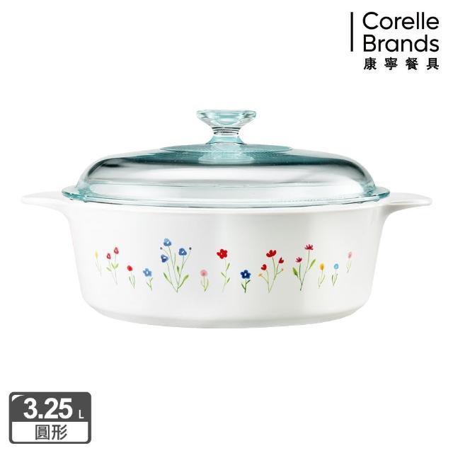 【美國康寧 Corningware】3.25L圓型康寧鍋-春漾花朵
