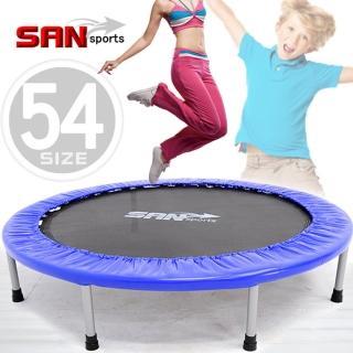 【SAN SPORTS 山司伯特】跳跳樂54吋彈跳床(C144-54)