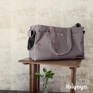 【IBIYAYA依比呀呀】簡約手做寵物帆布包-鐵灰(FC1428)