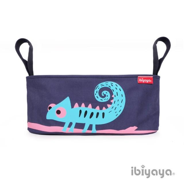 【IBIYAYA依比呀呀】嬰兒/寵物推車專用-多用途置物吊袋(變色龍)